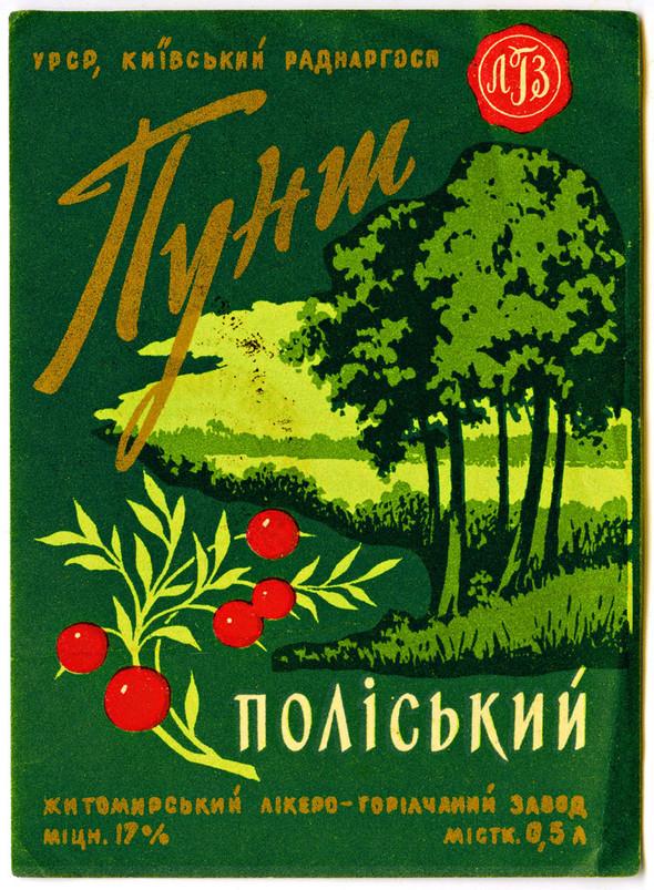 LABEL USSR. Изображение № 12.