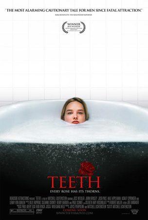 Зубы. Изображение № 1.