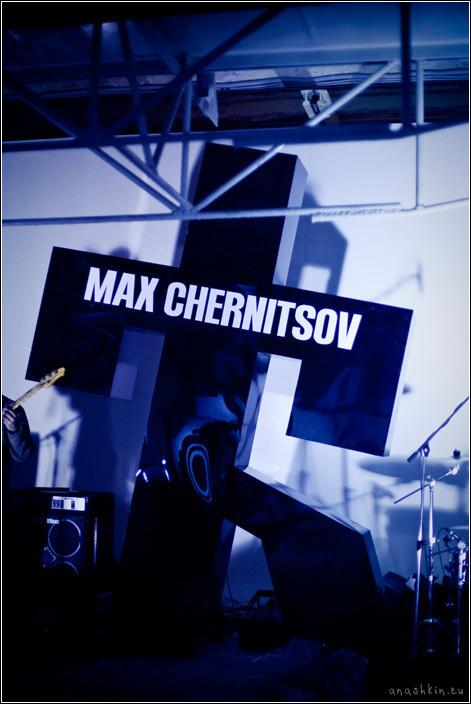 «БЕСЫ» Макса Черницова. Изображение № 1.
