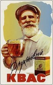 Фестиваль советской рекламы. Изображение № 20.