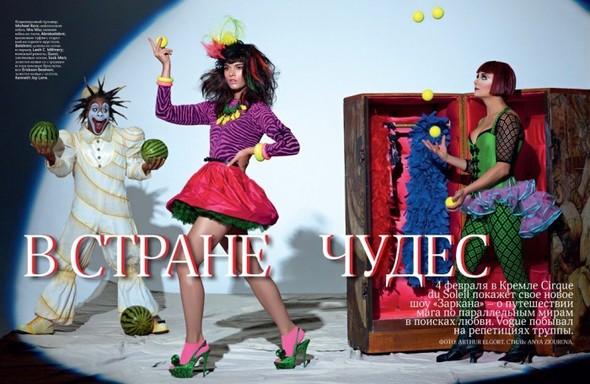 Circus, Circus! в январьском номере Vogue Russia. Изображение № 1.