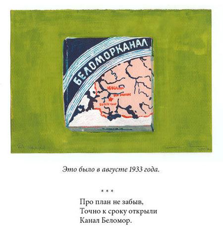 Новохокку отOPEN! Design. Изображение № 7.