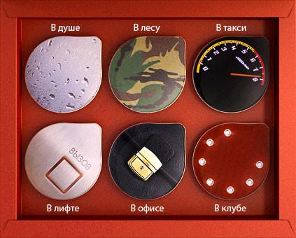 Мэйби – презерватив длясамых распространенных случаев. Изображение № 2.