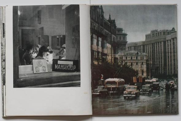 Erich Einhorn. Москва 1959. Изображение № 39.
