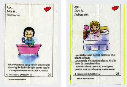 «Love Is». Изображение № 3.