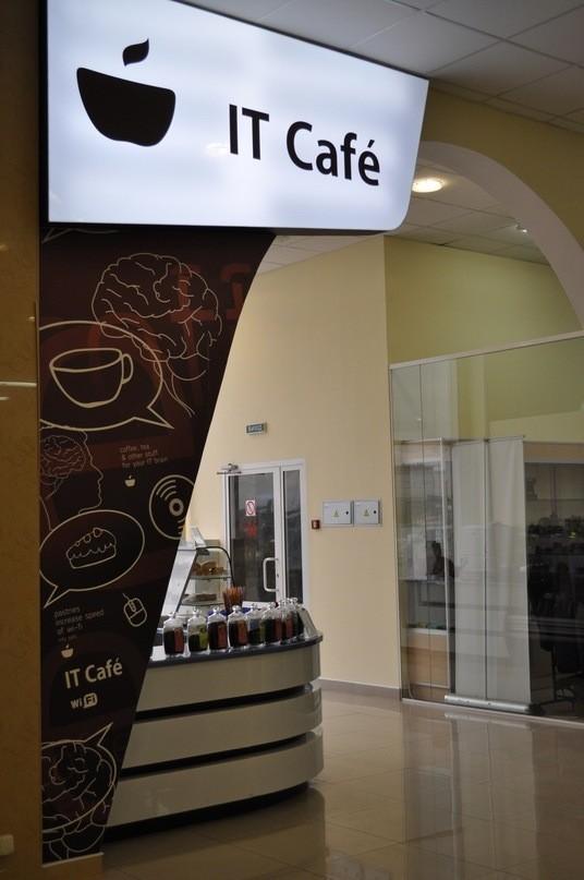 Личный опыт: жизнь обыкновенного человека (дизайн кафе). Изображение № 2.
