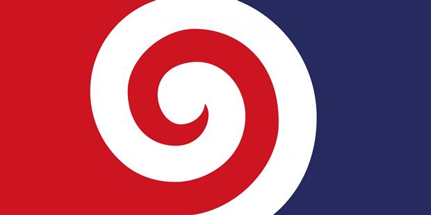 Новая Зеландия показала 40вариантов нового флага. Изображение № 5.