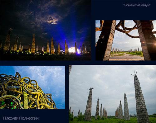 Олимпийский парк  украсят 68 современных скульптур и арт-объектов. Изображение № 7.