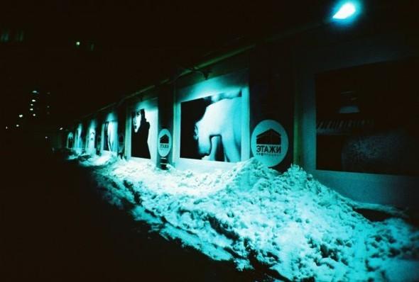 Ломокросс Спб& Hello Photo – репортажи снаграждения. Изображение № 22.