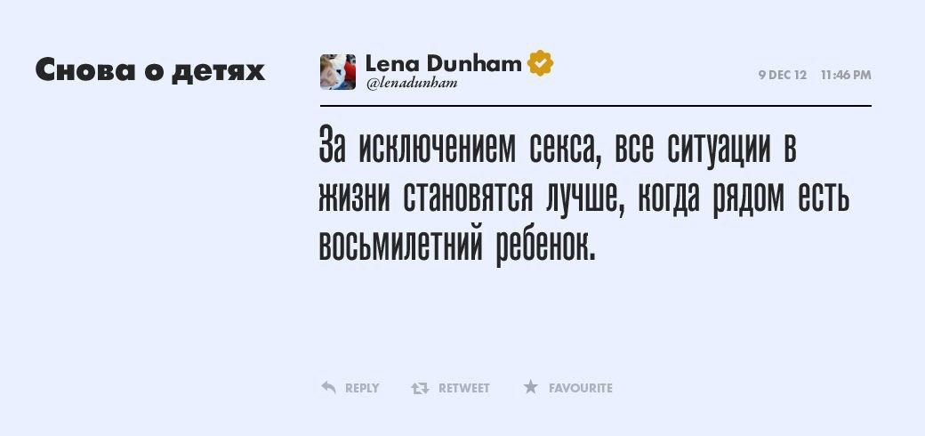 Лена Данэм, человек Возрождения . Изображение № 6.