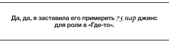 Интервью с Софией Копполой. Изображение № 5.