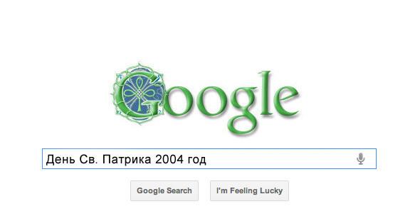 Поиграть со шрифтами: Гид по логотипам Google. Изображение № 43.