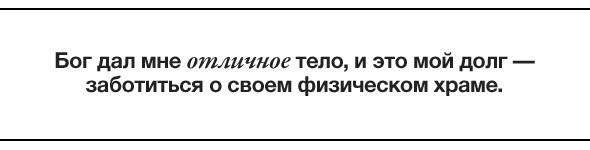 Жан-Клоду Ван Дамму — 50!. Изображение № 1.
