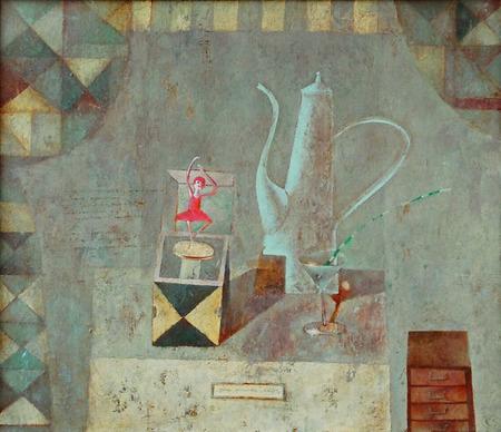 Наивная живопись Светланы Румак. Изображение № 24.