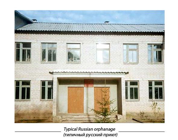 Typical Russian иличтоиностранцы думают орусских?. Изображение № 16.
