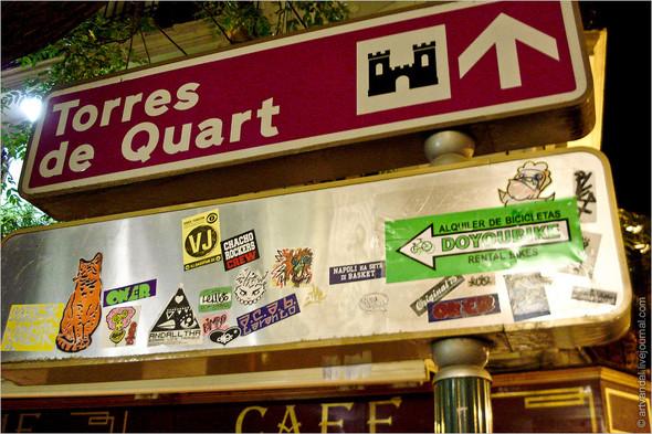 Стрит-арт и граффити Валенсии, Испания. Изображение № 35.