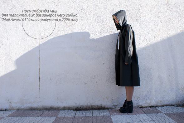 Вещи недели: Света Ногина, фоторедактор Harper's Bazaar. Изображение № 14.
