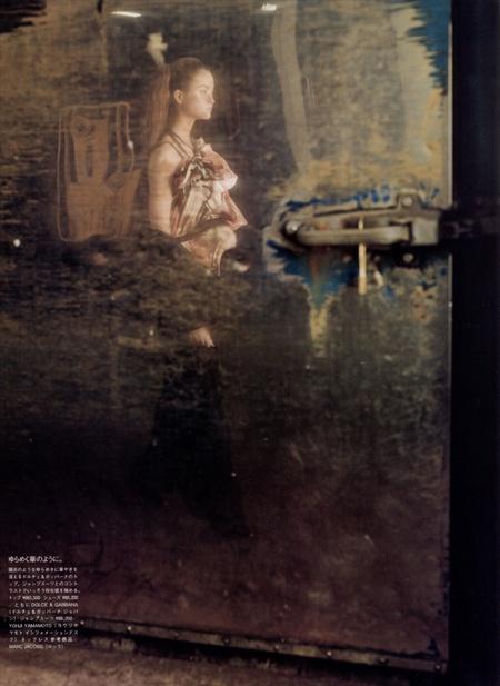 OneDay inTokyo (Vogue Nippon). Изображение № 9.