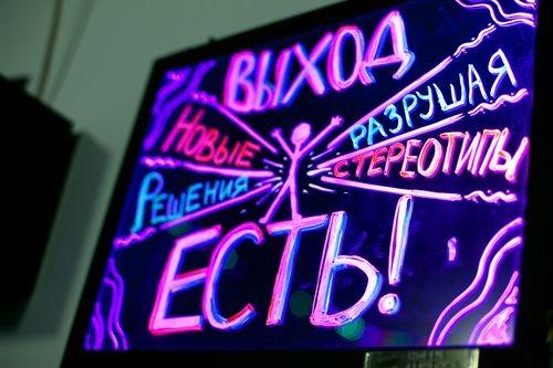 Офис рекламного агентства в Москве. Изображение № 12.