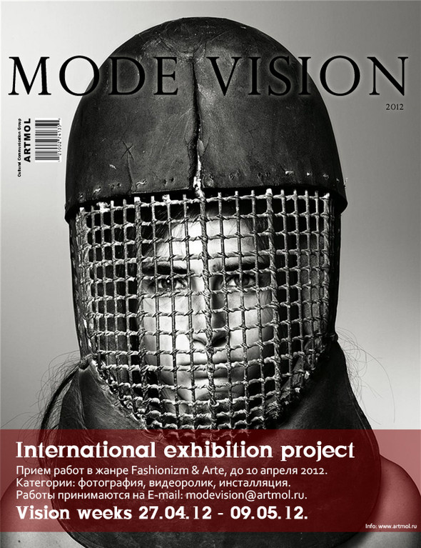 MODE VISION 2012. Photo. Изображение № 4.