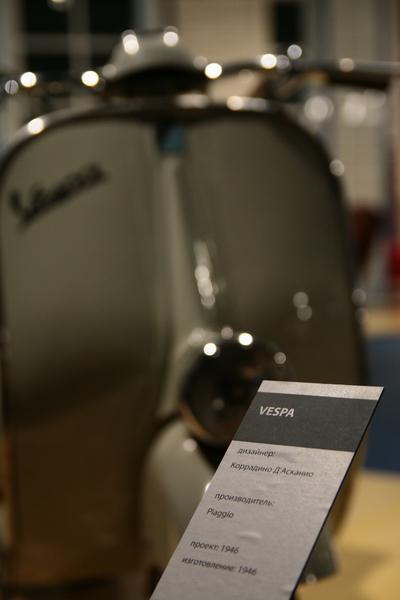 VESPA (1 из100 великих предметов итальянского дизайна). Изображение № 1.