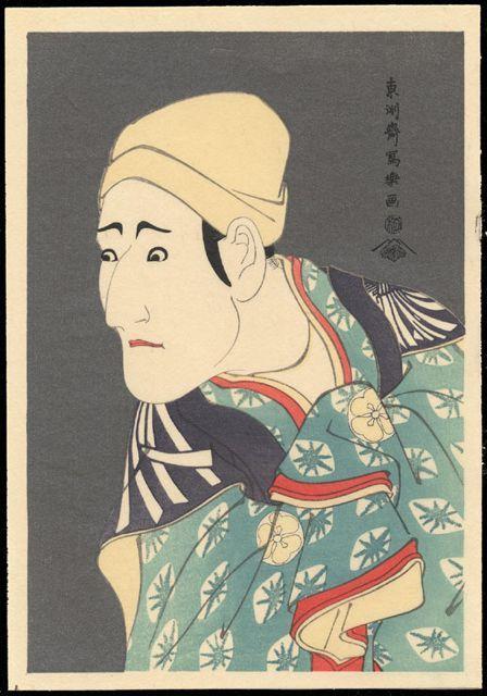 Кабуки – оннагата, токивадзу иживые куклы. Изображение № 8.