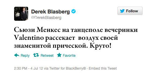 Максимальный ретвит: Дерек Бласберг, модный журналист и автор книги Classy. Изображение № 2.