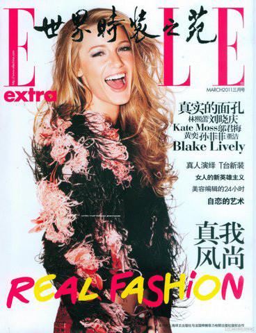 Обложка Elle Сhina, март 2011. Изображение № 91.