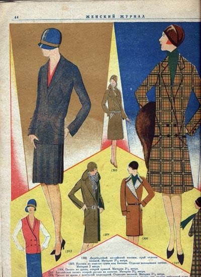 «Женский журнал». Стиль 1929года. Изображение № 5.