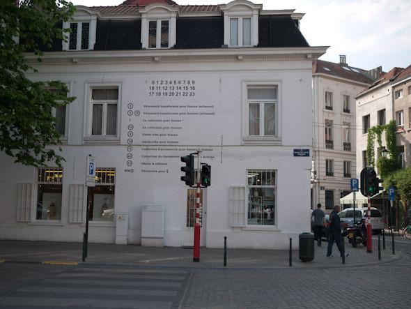 Магазин Maison Martin Margiela. Изображение № 42.