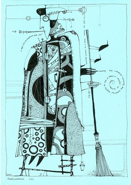 Фантасмагория Tineidae. Изображение № 9.