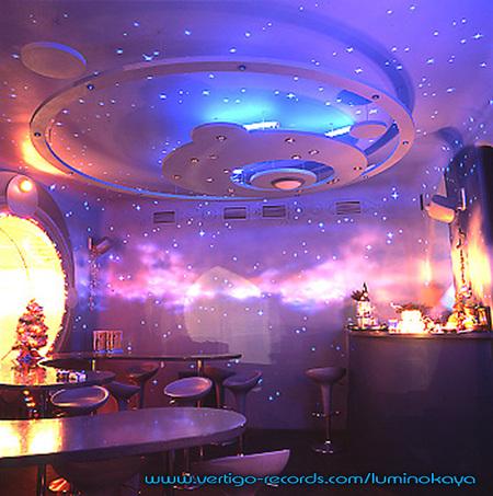 Luminokaya Lab. Изображение № 10.