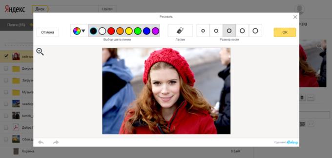 В фотохостинге и облачном сервисе «Яндекса» появился редактор изображений. Изображение № 7.