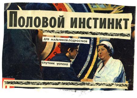 Новохокку отOPEN! Design. Изображение № 11.