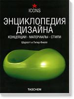 Букмэйт: Художники и дизайнеры советуют книги об искусстве, часть 2. Изображение № 34.