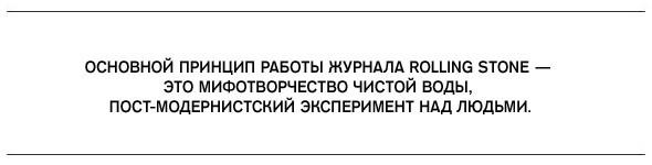 Александр Кондуков: кому нужна музыкальная пресса?. Изображение № 2.