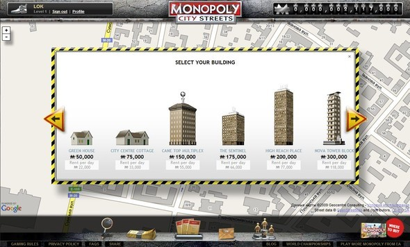 Monopoly City Street. Изображение № 3.