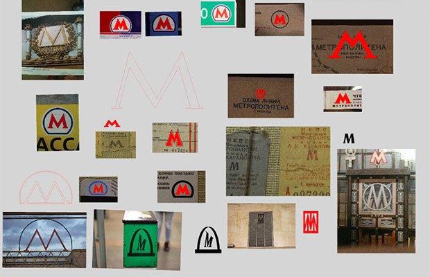 Дизайнеры о том, почему ребрендинг метро стоит своих денег. Изображение № 5.
