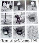 Скульптурные структуры Сола Левитта. Изображение № 9.