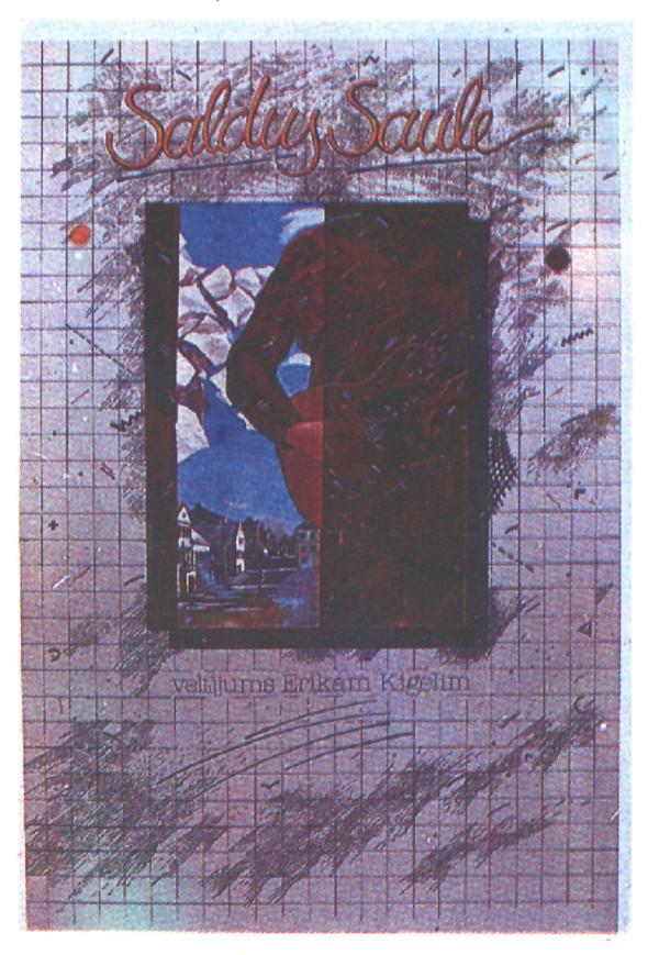 Искусство плаката вРоссии 1884–1991 (1991г, часть10-ая). Изображение № 10.
