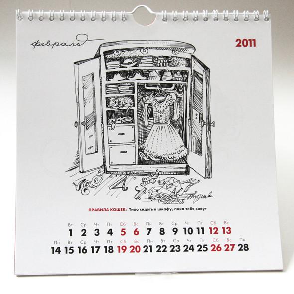 Веселые календари на 2011. Изображение № 15.