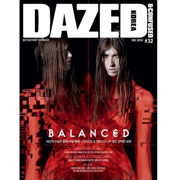 Новые обложки: Dazed & Confused, Numero, Russh и другие. Изображение № 1.