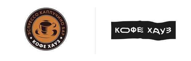 Конкурс редизайна: Новый логотип «Кофе Хауза». Изображение № 3.