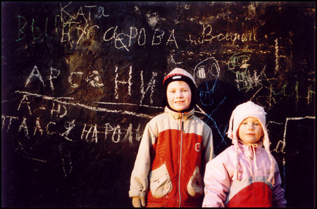 «Смена 8М» Back to childhood, back to USSR. Изображение № 13.