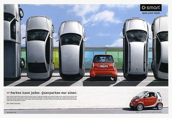 Смотри - это Smart!!!. Изображение № 32.