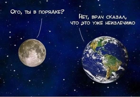 """Комикс """"Земля и Луна"""". Изображение № 4."""