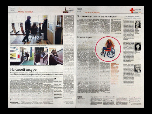 Газета «Акция» получила Worlds Best-Designed Newspaper. Изображение № 6.
