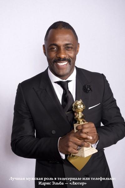 «Золотой глобус-2012»: победители. Изображение № 25.