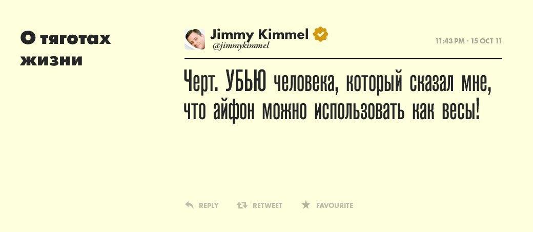 Джимми Киммел,  ведущий вечернего шоу. Изображение № 1.
