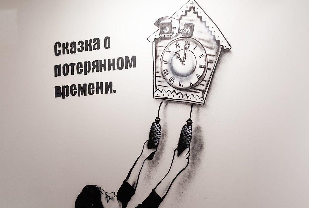 Как стрит-арт попадает в музей: Ретроспектива Паши 183. Изображение № 26.